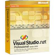 微软 Visual Studio.NET 2003(专业中文版)