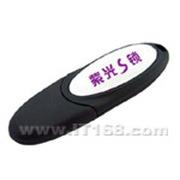 清华紫光 紫光S锁(网络版100套)