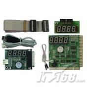 华通 LPI50(PCI&ISA&LPT套装)