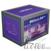 康能普视 DVStrom XA plus
