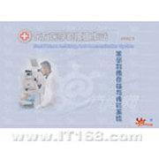 东方 医学影像存档与传输系统EPACS