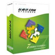 管家婆 协同CRM企业运营管理平台EOMP(20用户)
