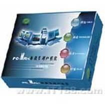 PC-MAX 插卡式终端多媒体经济型2.0产品图片主图