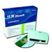 梓博 ZS-U2102(双路录音盒)