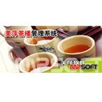 美萍 茶楼管理系统单机版产品图片主图