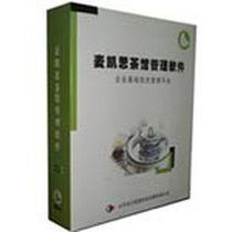 麦凯思 茶馆管理系统(每站点)产品图片主图