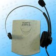 润普 一路USB录音盒V9(RP-RL1800)