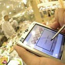 饮食无限通 餐饮管理软件(无线点菜PDA版)产品图片主图