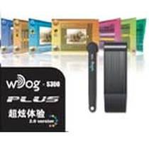 贝赛莱 高清数字电视棒wDog S300 PLUS产品图片主图