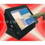 金博雅 触摸屏POS机(JY-POS3-17表面声波屏)