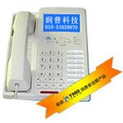 润普 物业管理专用50小时录音电话 RP-BOX45E WYPro