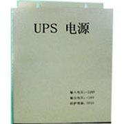美一 楼宇对讲系统配件(18V UPS不间断电源)