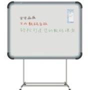 VTOUCH 万为交互式环保数码白板(VTBW-112)