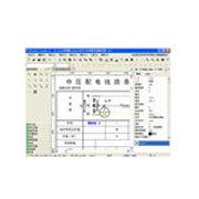 图王 Visual Graph专业图形系统企业版