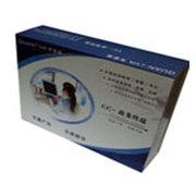 奇普嘉 CC商务终端盒(CC-T4)