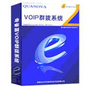 奇普嘉 VOIP群拨广告系统(QB-S400)