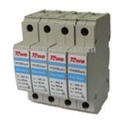 Towe TPS B50-Pro 4P