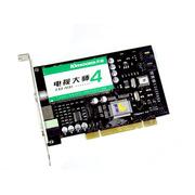 天敏 电视大师4(TM400)