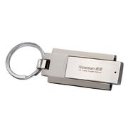 纽曼 V8(1GB)