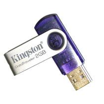金士顿 DataTraveler 101(2G)产品图片主图