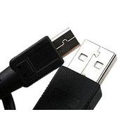 HORI 原装PSP-2000 USB2.O高速连接线