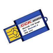 CCK D93(2.0)