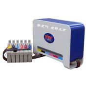 恒威 Epson R270(5代)