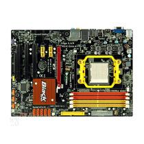 精英 GF8200A黑炫龙产品图片主图
