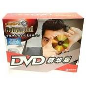 好莱坞制片人 MP80TV DVD精华版