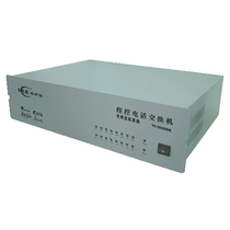 威而信 TC-2000DK(16外线,64分机)产品图片主图
