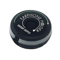 SANWA 耳机线缆收纳器(黑色)产品图片主图