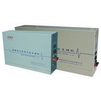 雷迪威 LDV-880/母板16120(12外线,32分机)产品图片主图