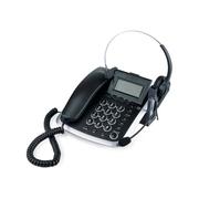 北恩 V200H耳机电话