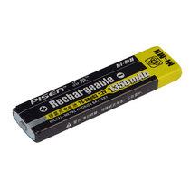 品胜 口香糖电池1350产品图片主图