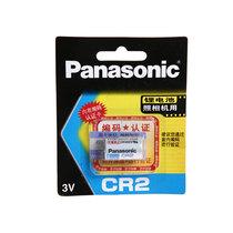 松下 锂电池CR2产品图片主图