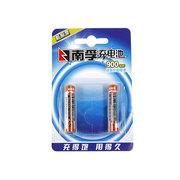 南孚 数码型7号900mA镍氢充电电池(2粒装)