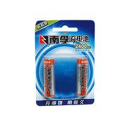 南孚 数码型5号2400mA镍氢充电电池(2粒装)