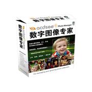 ACD 100-199用户中文升级版