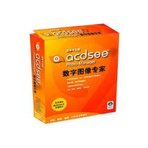 ACD 200-299用户中文升级版产品图片主图