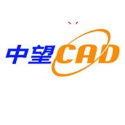 中望 CAD 2007 专业版(网络版/节点)