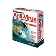 卡巴斯基 反病毒软件7.0(单机版)