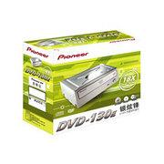 先锋 DVD-130E