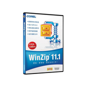WinZip 11.1 标准版(2-9个拷贝/毎许可)