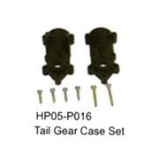 黑鹰 尾架盒组(450配件)HP05-P016
