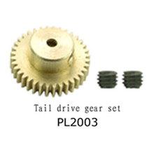 尚真 尾传动齿轮PL2003产品图片主图