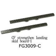 尚真 起落架加强板-1(碳纤)FG3009-C