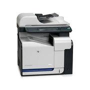 惠普 Color LaserJet CM3530fs(CC520A)