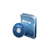 数码大师 2008(标准版)