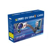 天敏 DV1394V DV101产品图片主图