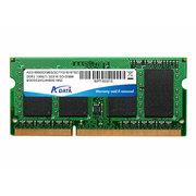 威刚 2G DDR3 1066(笔记本专用)
